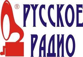 Слушать Русское Радио онлайн