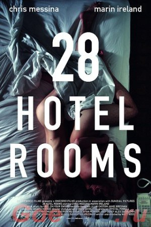 28 комнат (Twenty-Eight Hotel Rooms)